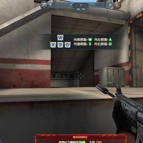 小心我一槍爆頭!加入FPS《生死狙擊》3D槍戰